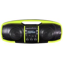 S-Digital RA-GB6000